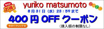 400円OFFクーポン777tt_コピー_1.jpg