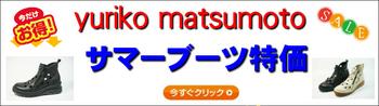 400円OFFクーポン777tt_コピー_4.jpg