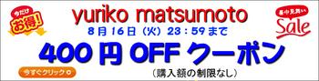 500円OFFクーポン777tt_コピー_2.jpg