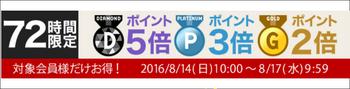 500円OFFクーポン777tt_コピー_4.jpg