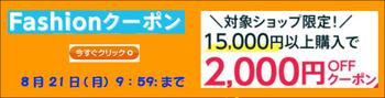 500円OFFクーポン777__1_コピー_110.jpg