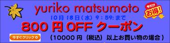 500円OFFクーポン777__1_コピー_123.jpg