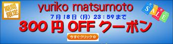 500円OFFクーポン777__1_コピー_2.jpg