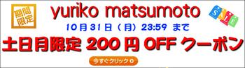 500円OFFクーポン777__1_コピー_20.jpg