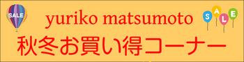 500円OFFクーポン777__1_コピー_37.jpg