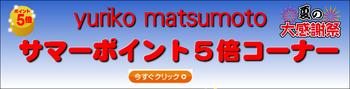 500円OFFクーポン777__1_コピー_4.jpg