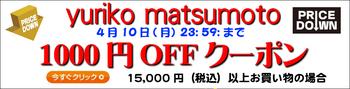 500円OFFクーポン777__1_コピー_59.jpg