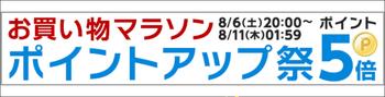 500円OFFクーポン777__1_コピー_9.jpg