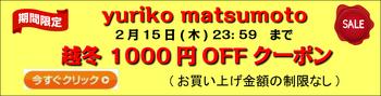500円OFFクーポンdwsdwqdqwd_コピー_130.jpg