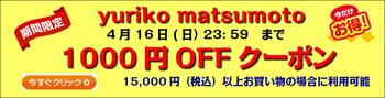 500円OFFクーポンdwsdwqdqwd_コピー_26.jpg