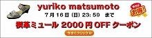 500円OFFクーポンdwsdwqdqwd_コピー_52.jpg