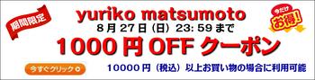 500円OFFクーポンdwsdwqdqwd_コピー_60.jpg