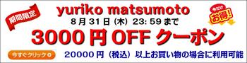 500円OFFクーポンdwsdwqdqwd_コピー_62.jpg