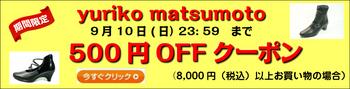 500円OFFクーポンdwsdwqdqwd_コピー_68.jpg