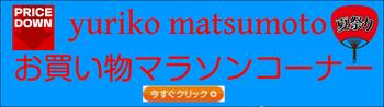 500円OFFクーポン777__1_コピー_102.jpg