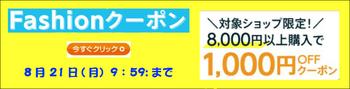 500円OFFクーポン777__1_コピー_108.jpg