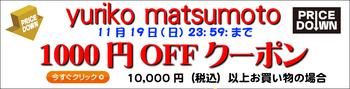 500円OFFクーポン777__1_コピー_131.jpg