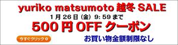 500円OFFクーポンdwsdwqdqwd_コピー_125.jpg