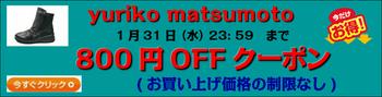 500円OFFクーポンdwsdwqdqwd_コピー_128.jpg