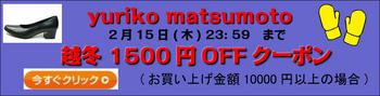 500円OFFクーポンdwsdwqdqwd_コピー_132.jpg