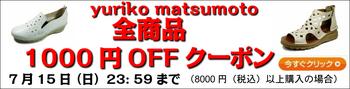 500円OFFクーポンdwsdwqdqwd_コピー_239.jpg