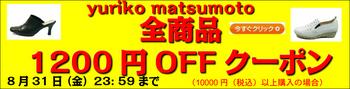 500円OFFクーポンdwsdwqdqwd_コピー_283.jpg