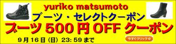 500円OFFクーポンdwsdwqdqwd_コピー_296.jpg