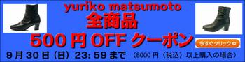 500円OFFクーポンdwsdwqdqwd_コピー_311.jpg