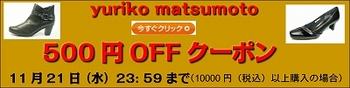 500円OFFクーポンdwsdwqdqwd_コピー_354.jpg
