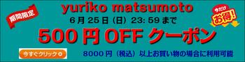 500円OFFクーポンdwsdwqdqwd_コピー_37.jpg