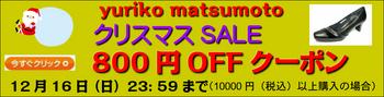 500円OFFクーポンdwsdwqdqwd_コピー_373.jpg