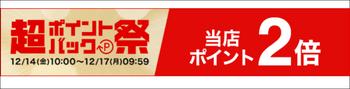 500円OFFクーポンdwsdwqdqwd_コピー_375.jpg