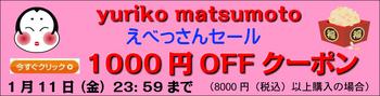 500円OFFクーポンdwsdwqdqwd_コピー_393.jpg