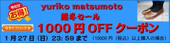 500円OFFクーポンdwsdwqdqwd_コピー_408.jpg