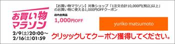 500円OFFクーポンdwsdwqdqwd_コピー_428.jpg