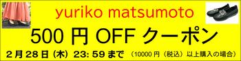 500円OFFクーポンdwsdwqdqwd_コピー_437.jpg