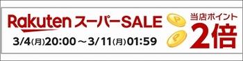 500円OFFクーポンdwsdwqdqwd_コピー_443.jpg