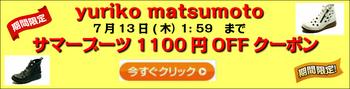 500円OFFクーポンdwsdwqdqwd_コピー_48.jpg