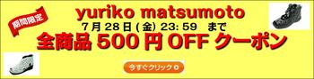 500円OFFクーポンdwsdwqdqwd_コピー_54.jpg