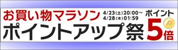 500円OFFクーポンothoyqsqsqyy.jpg