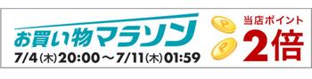 新規画像_1_コピー_15.jpg